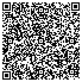 QR-код с контактной информацией организации САЛОН БЕЛОЙ ТЕХНИКИ