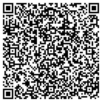 QR-код с контактной информацией организации КУДИНОВСКАЯ ШКОЛА № 35