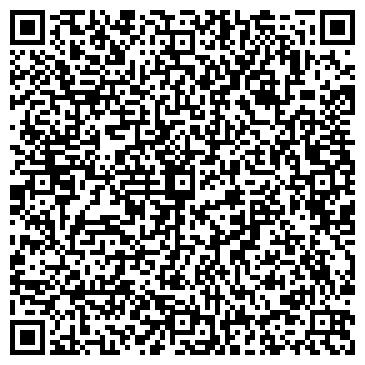 QR-код с контактной информацией организации Общественная Баня г. Верещагино