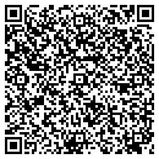 QR-код с контактной информацией организации МАКСЕДАН