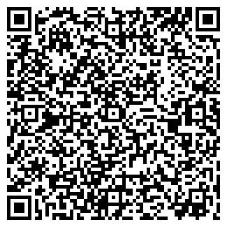 QR-код с контактной информацией организации ШКОЛА № 23