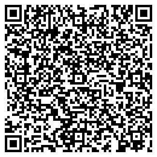 QR-код с контактной информацией организации ШКОЛА № 41