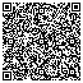 QR-код с контактной информацией организации СА-НАТА