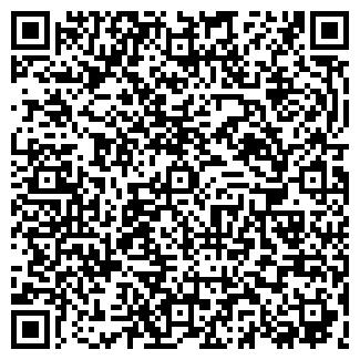QR-код с контактной информацией организации ШКОЛА № 67