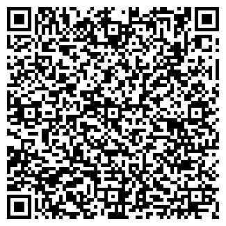 QR-код с контактной информацией организации ДОМОВОЙ