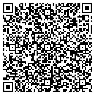QR-код с контактной информацией организации ГЛУХОВО