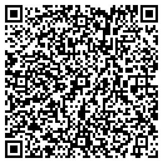 QR-код с контактной информацией организации ДОМ И ЗЕМЛЯ