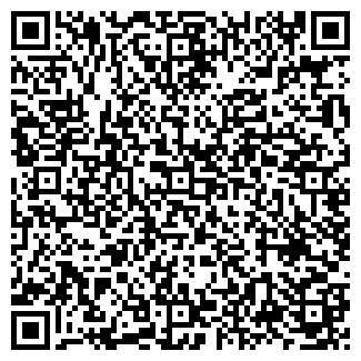 QR-код с контактной информацией организации ПОТЕНЦИАЛ