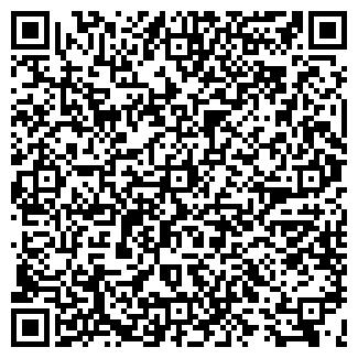 QR-код с контактной информацией организации РЕСПЕКТ+