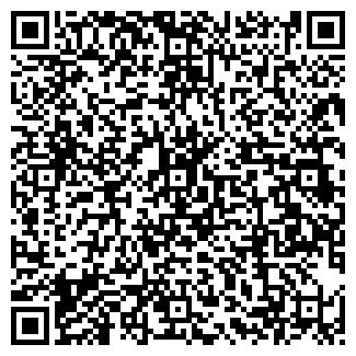 QR-код с контактной информацией организации АНРОС