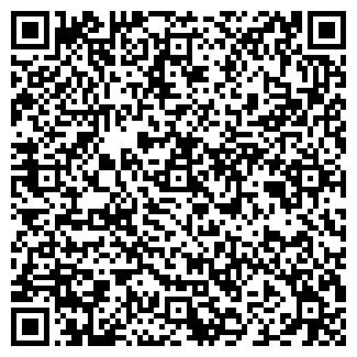 QR-код с контактной информацией организации СТАН-Р