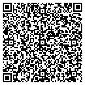 QR-код с контактной информацией организации СТРОМЫНЬ