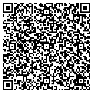 QR-код с контактной информацией организации НЕО ДЕНТ