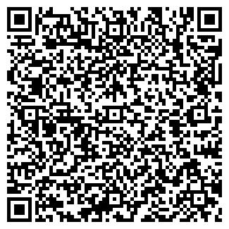 QR-код с контактной информацией организации СТУДИЯ-ДЕНТ