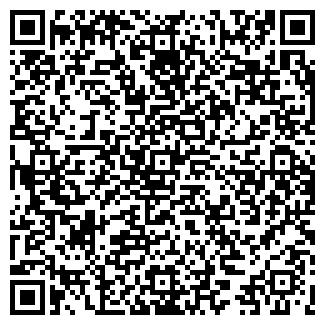 QR-код с контактной информацией организации ГИГАНТ