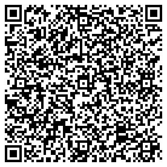 QR-код с контактной информацией организации СЕРЕБРЯНЫЙ ДОМ