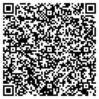 QR-код с контактной информацией организации ДАНТИСТЪ