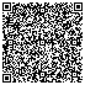 QR-код с контактной информацией организации ЛИНЕЙНЫЙ ОВД НА СТ. ЛОБНЯ