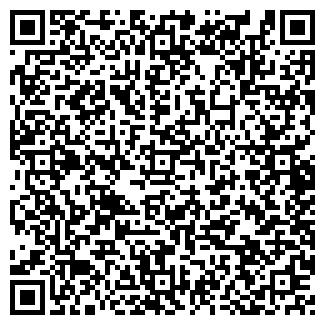 QR-код с контактной информацией организации ДОКТОР-ЛЮКС