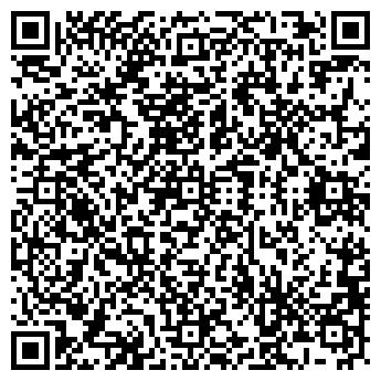 """QR-код с контактной информацией организации Салон красоты """"Орхидея"""""""