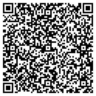 QR-код с контактной информацией организации DЕNТ СТИЛЬ