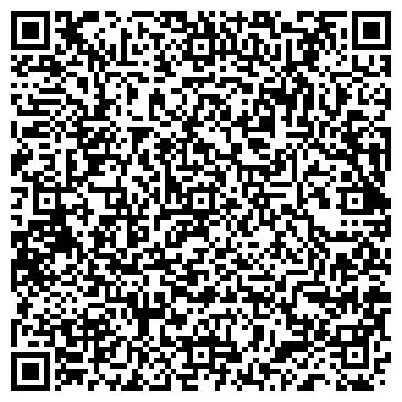 QR-код с контактной информацией организации ОРЕХОВО-ЗУЕВСКОЕ УПРАВЛЕНИЕ ЗАГС