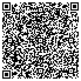 QR-код с контактной информацией организации КУДРЯШОВСКИЕ ОКНА