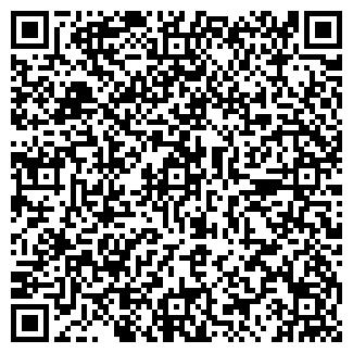 QR-код с контактной информацией организации ЧЕТЫРЕ ЛАПЫ