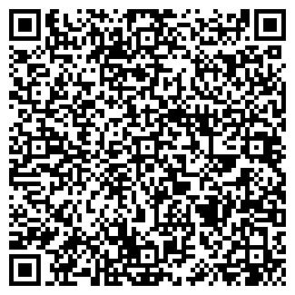 QR-код с контактной информацией организации ООО СВЕТОКОН