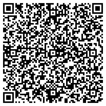 QR-код с контактной информацией организации СВЕТОКОМ ТОО
