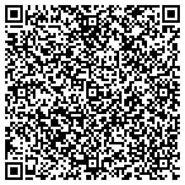 QR-код с контактной информацией организации АДМИНИСТРАЦИЯ Г. ЛОСИНО-ПЕТРОВСКИЙ