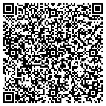 QR-код с контактной информацией организации Операционная касса Горки 2