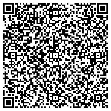 QR-код с контактной информацией организации Операционная касса Одинцово