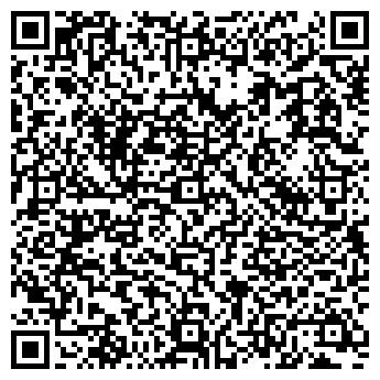 QR-код с контактной информацией организации Отделение Одинцово