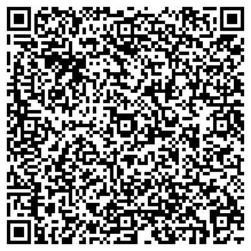 """QR-код с контактной информацией организации ОАО """"Кудиновский комбинат"""""""