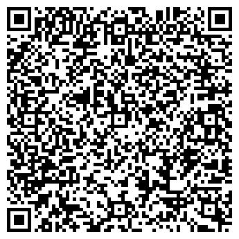 QR-код с контактной информацией организации Отделение Одинцовское