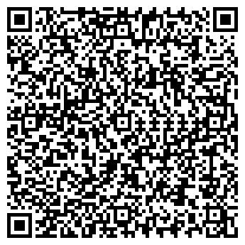 QR-код с контактной информацией организации НУР-АСЫЛ TRANSGROUP