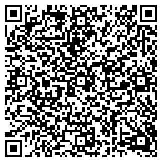 QR-код с контактной информацией организации КОМАТИК