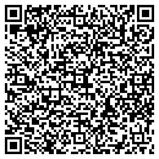 QR-код с контактной информацией организации ВЫБОР-АЛМАТЫ
