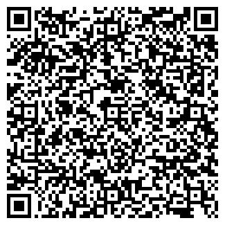 QR-код с контактной информацией организации АЛПРОФ КОНСОРЦИУМ