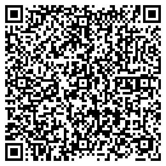 QR-код с контактной информацией организации ФИРМА ПАРТНЕР