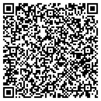 QR-код с контактной информацией организации ТОО «ФОНД-2»