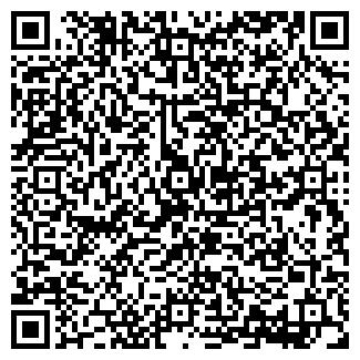 QR-код с контактной информацией организации СИБЛЕС-АЗИЯ