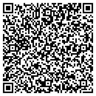 QR-код с контактной информацией организации ДЕДОКУКА
