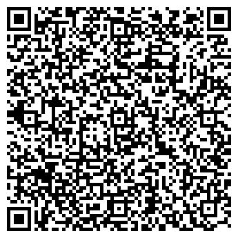 QR-код с контактной информацией организации Операционная касса № 2