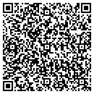 QR-код с контактной информацией организации ARTFLOWER.KZ