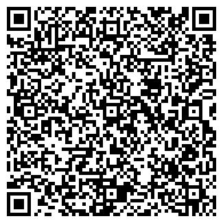 QR-код с контактной информацией организации PEWAG AUSTRIA GMBH