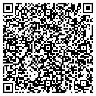 QR-код с контактной информацией организации ШАР&КОМ