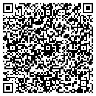 QR-код с контактной информацией организации ДИНАМОАВТОЦЕНТР ТОО