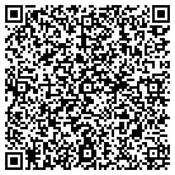 QR-код с контактной информацией организации Операционная касса № 8158/04
